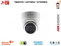 № 100098 Купить DS-2CD2H23G0-IZS Казань