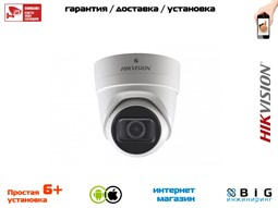 № 100099 Купить DS-2CD2H43G0-IZS Казань