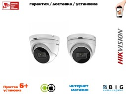 № 100631 Купить DS-2CE79U8T-IT3Z Казань